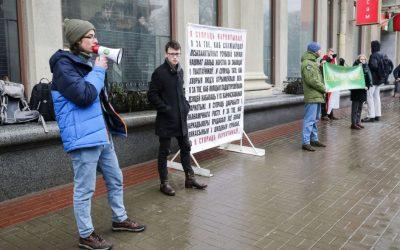 Street picket in Minsk for decriminalisation