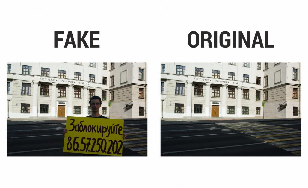 Fake and original pictures
