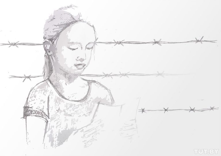 Недостатки статьи 328 Уголовного кодекса Республики Беларусь