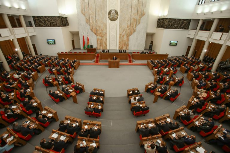 The Parliament Put Aside Changes In Article 328