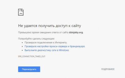 KYKY: Мининформ заблокировал целый сервер из-за нескольких сайтов