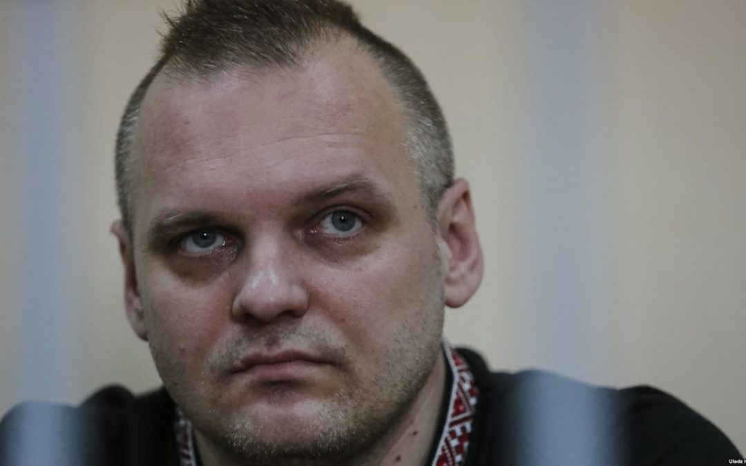 Дмитрий Галко про осужденных по статье 328
