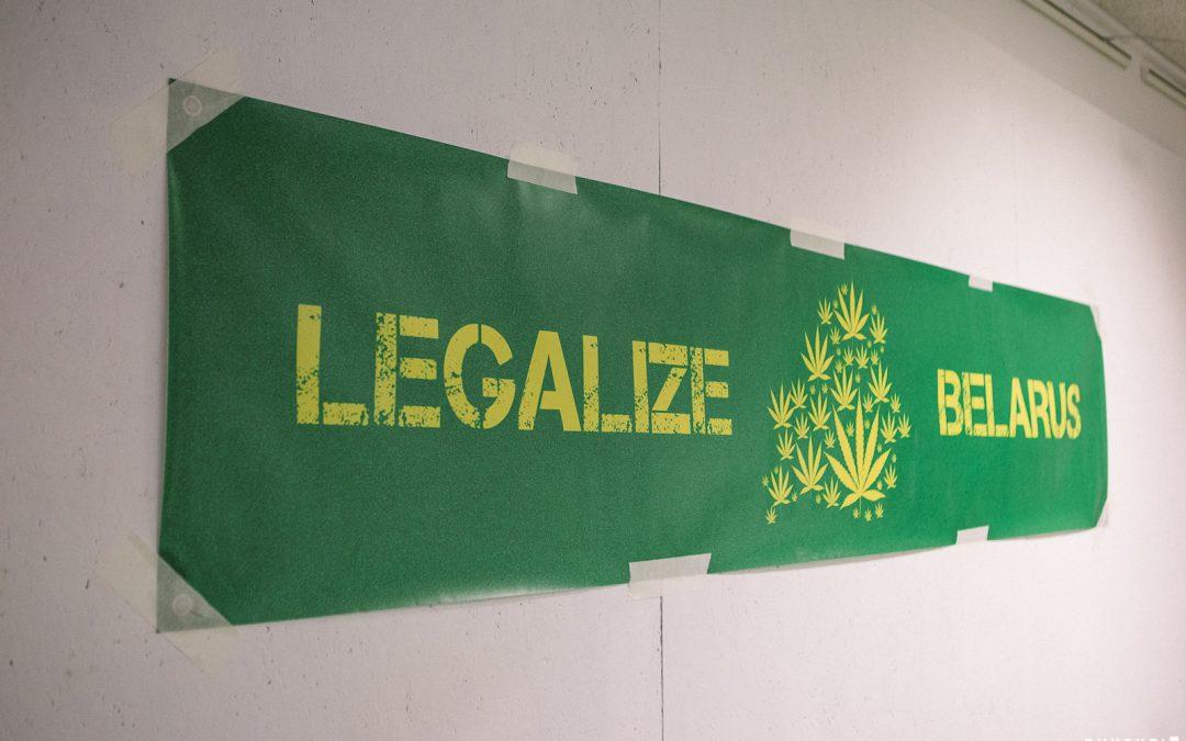 Віцебская Вясна: Legalize Belarus заклікае спыніць вайну з наркотыкамі