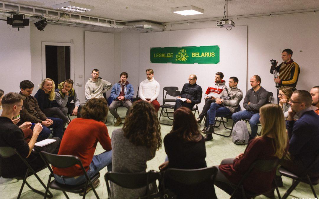 Бинокль: Конспект встречи с Legalize Belarus в Бресте