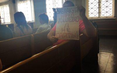 Рацыя: Legalize Belarus рыхтуе пазоў да Мінінфарма