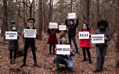 Актывісты Legalize Belarus правялі акцыю салідарнасьці ў глухім лесе