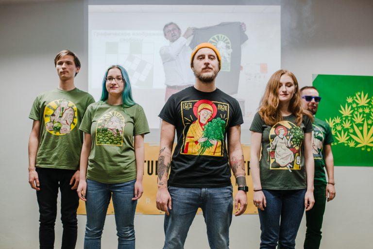 Белсат: «Багі і каноплі» — модны паказ ад «Legalize Belarus»