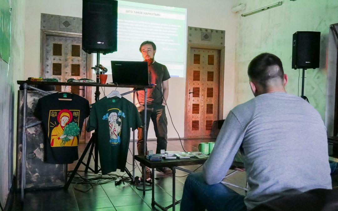 На лекцыю Legalize Belarus у Берасьці прыйшло каля 10 чалавек
