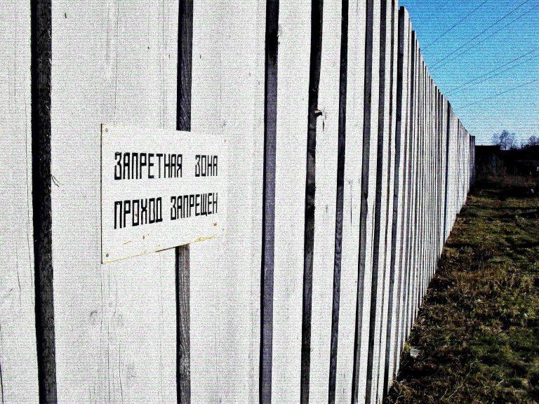 Освенцим? Как живут в трудовом концлагере для детей в Бобруйске