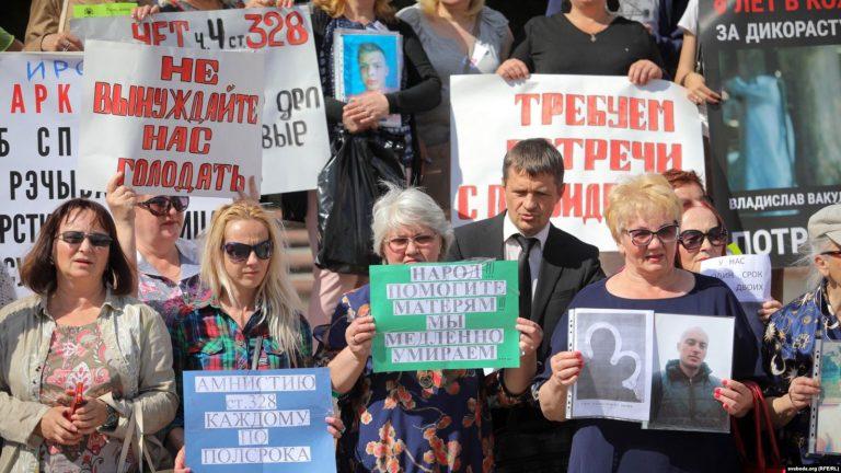 Як прайшоў мітынг «Маці-328» і Legalize Belarus у Менску