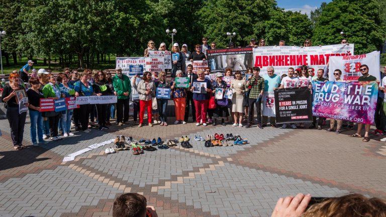 Резолюция Движения «Матери 328» и Legalize Belarus от 30 мая 2019