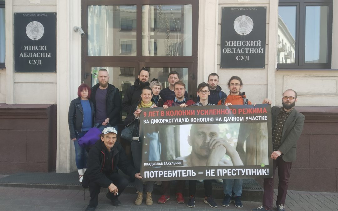 Belarus Drug Policy Overview. Piotr Markielau for Speek Freely