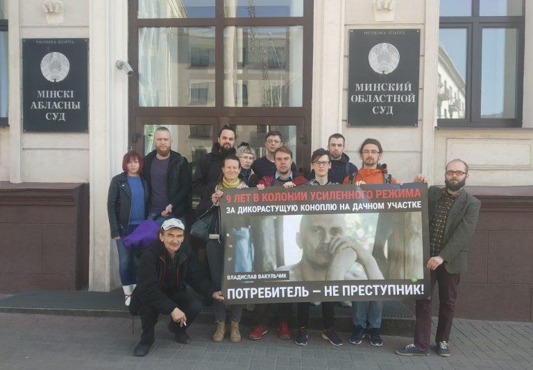 Belarus Drug Policy Overview: Piotr Markielau for Speek Freely