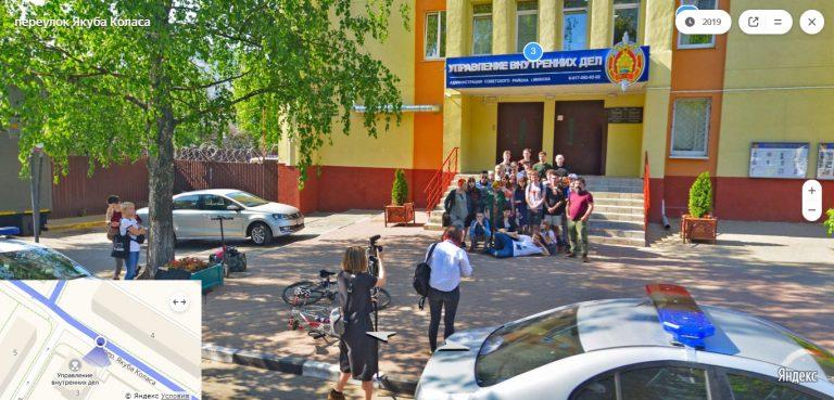 Пасхалка в уличных панорамах: провожание осужденного по статье 328