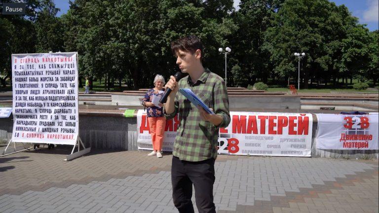 Стас Шашок на митинге за декриминализацию и реформу 328 в Минске
