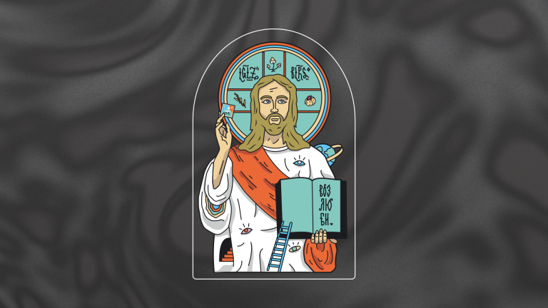 Bicycle day: Legalize Belarus released a non-fungible token (NFT) with an image of Jesus